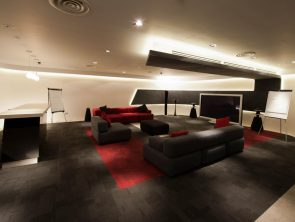 Audi West London VIP Lounge